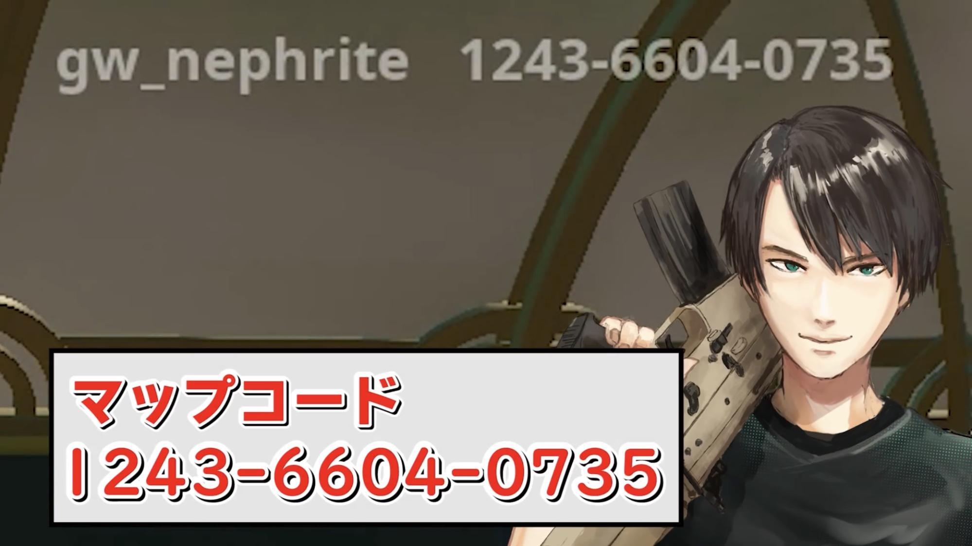ネフライト練習コード
