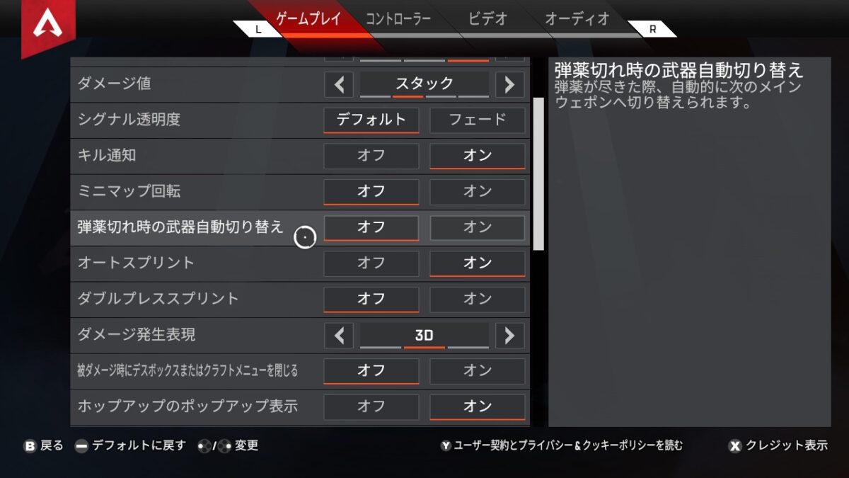 エーペックス switch Switch版『Apex Legends』の容量は25GB以上。プレイには別売りのmicroSDカードが必要になる